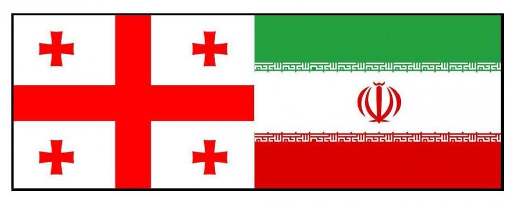 ایران - گرجستان