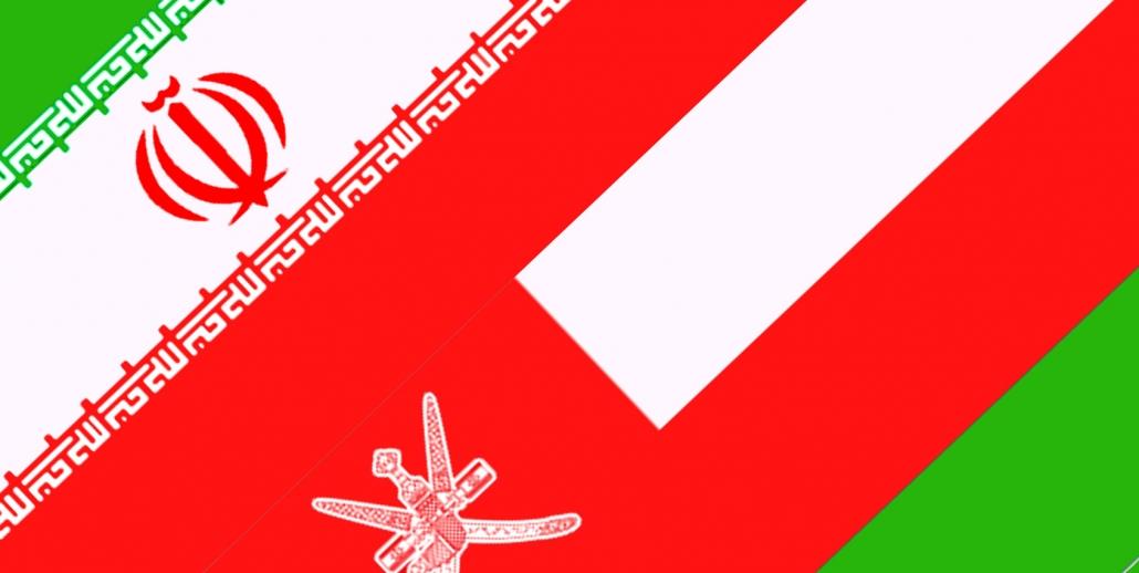 تجارت ایران و عمان