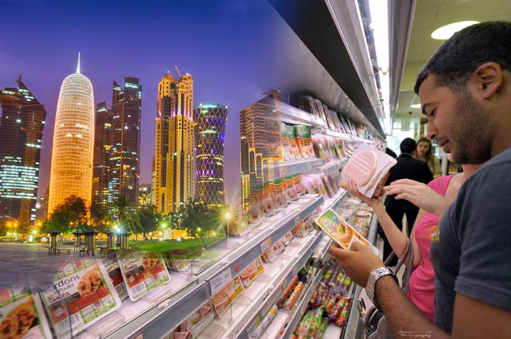 محصولات صادراتی به قطر