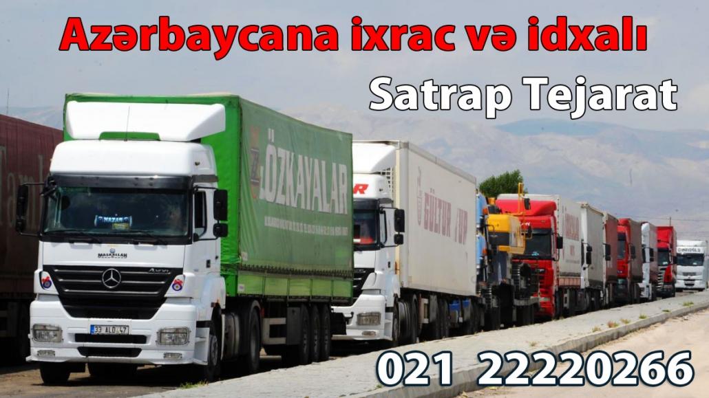 Azərbaycana ixrac və idxalı
