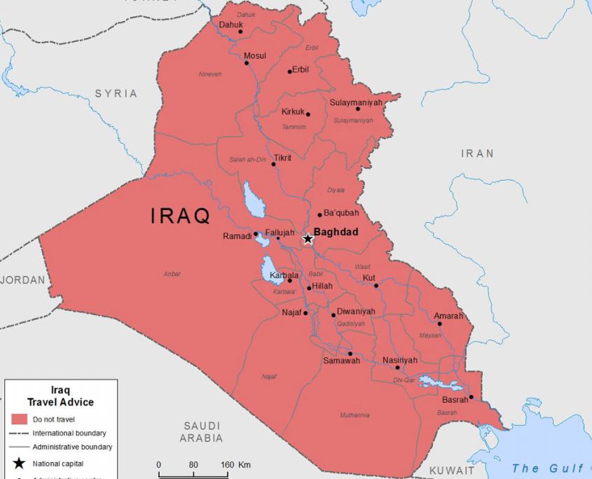 کالای صادراتی به عراق