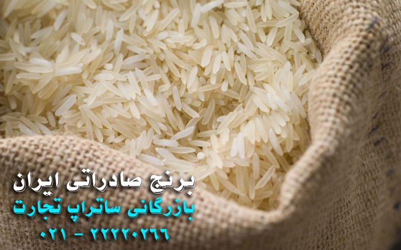 برنج صادراتی ایران