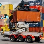 مراحل صادرات به ترکیه